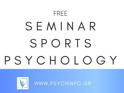 seminar sports psychology